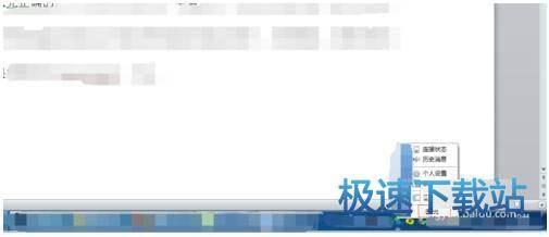 移动终端访问pc程序图片