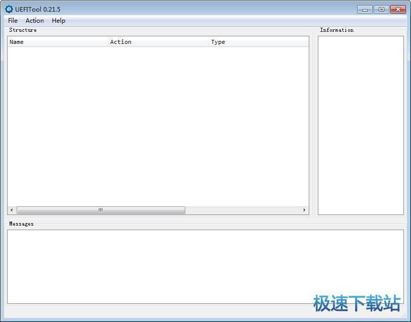 UEFI BIOS Updater 图片 01s