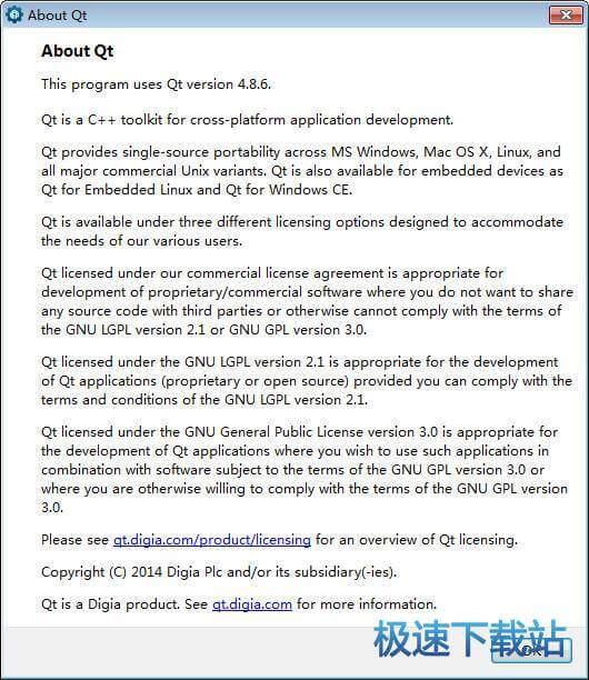 UEFI BIOS Updater 图片 02s