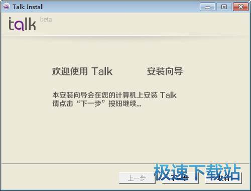 talk图片