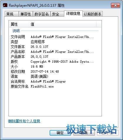adobe flash player下载