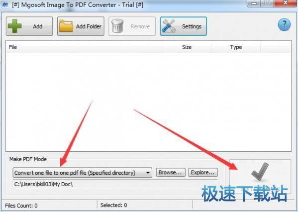 mgosoft图片转pdf转换器下载图片