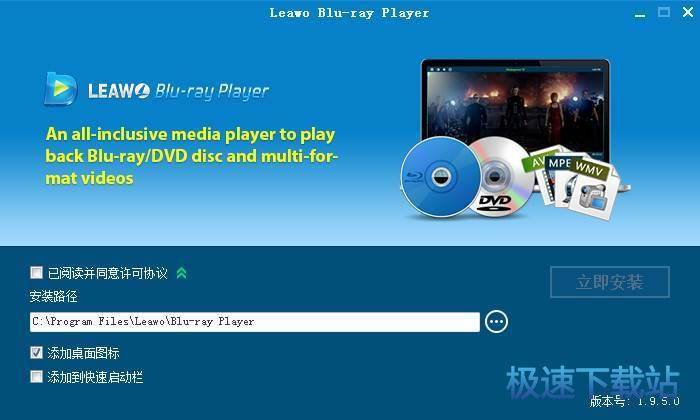 Leawo Blu-ray Player 图片