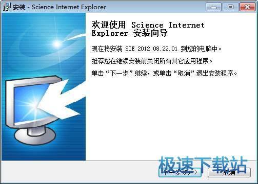 数苑科学浏览器 图片