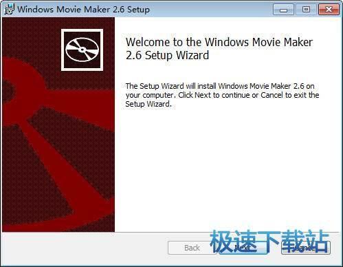Windows Movie Maker 图片