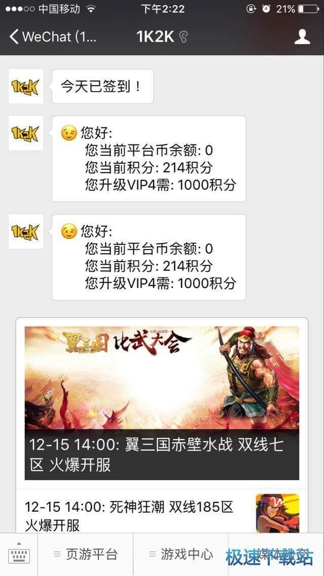 1k2k游戏盒子图片