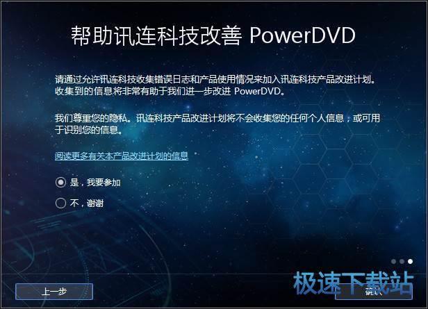 powerdvd图片
