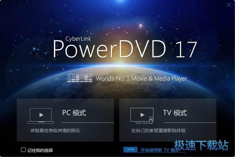 PowerDVD 图片 04s