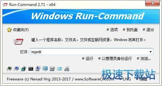 Run-Command 图片 01s