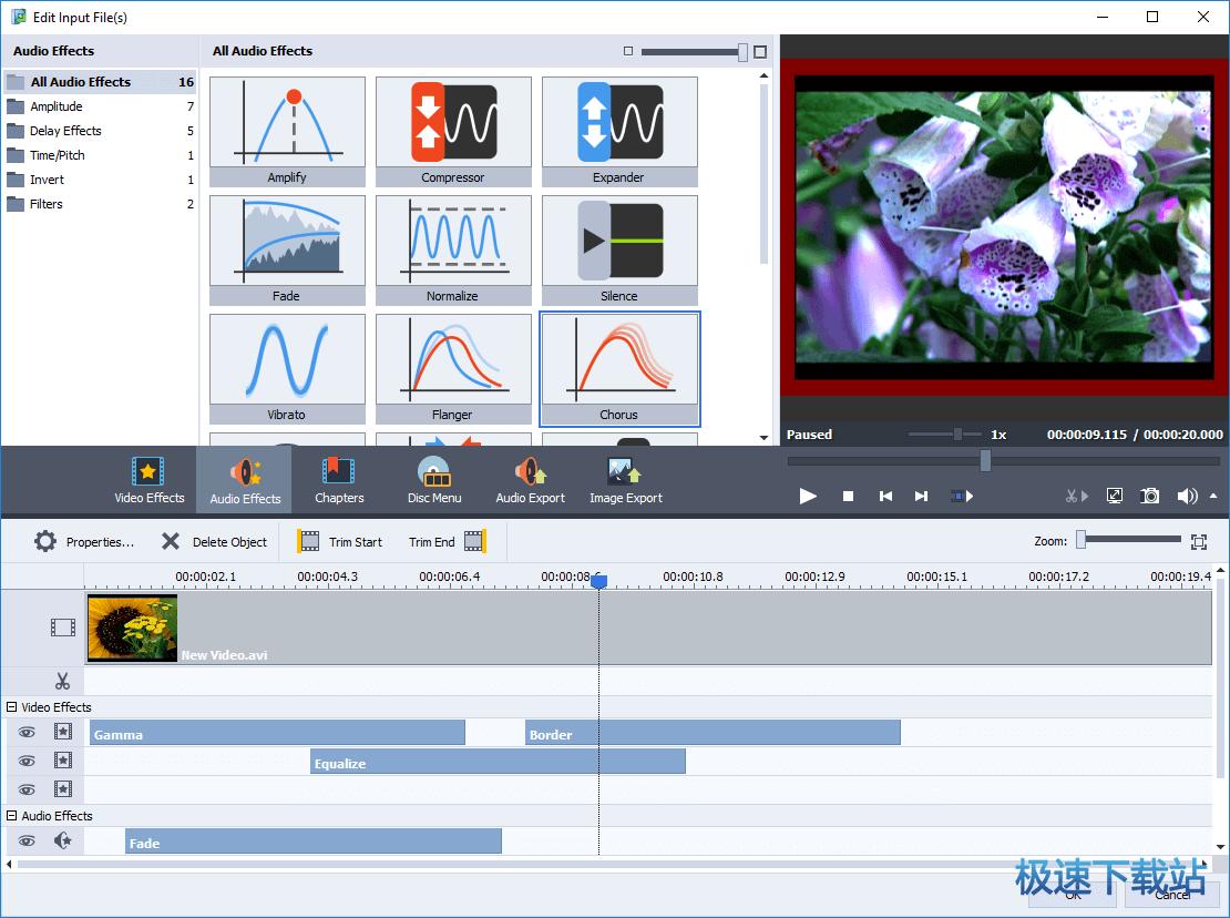 avs视频转换器