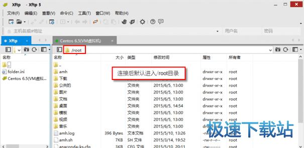 支持多种服务器格式ftp文件服务