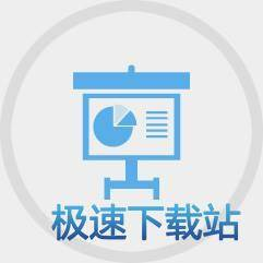 珠宝管理软件 图片