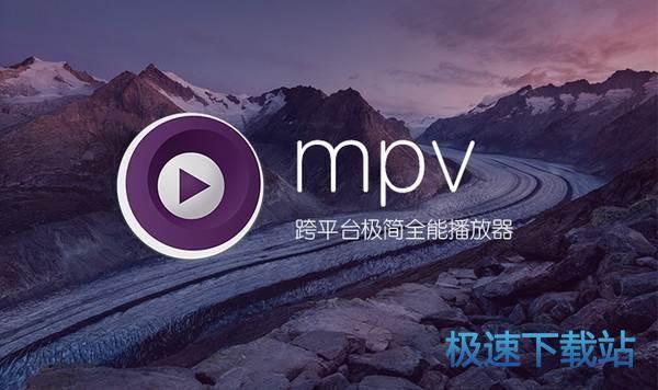 MPV Player 图片 03s