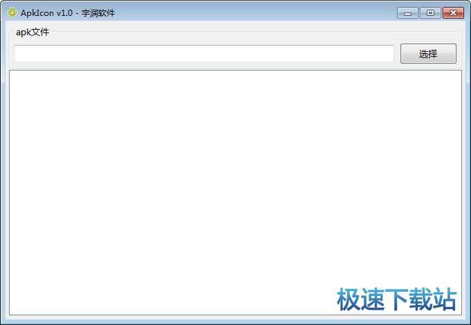 apk文件图标
