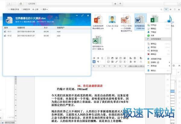 web文件管理器
