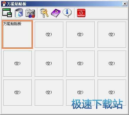 万粘贴板使用1.0.1命令版下载怎么cad语音听缩放绿色图片