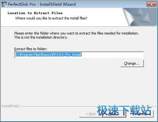 PerfectDisk Pro 图片