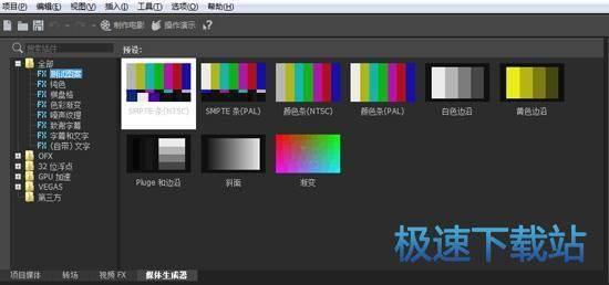 视频制作软件下载