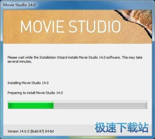 视频制作软件截图
