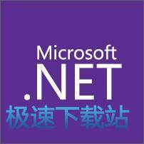 Microsoft .NET Framework 4.7.2