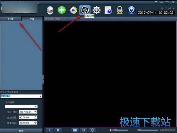 p2p网络摄像机管理软件图片