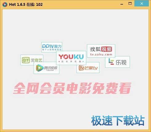 网页视频播放器图片