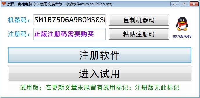 水淼Zblog站群文章更新器