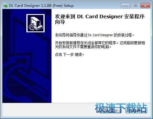 DL Card Designer 图片