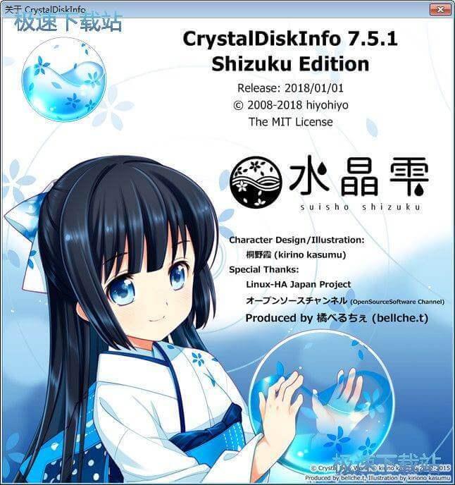 CrystalDiskInfo 图片 02s