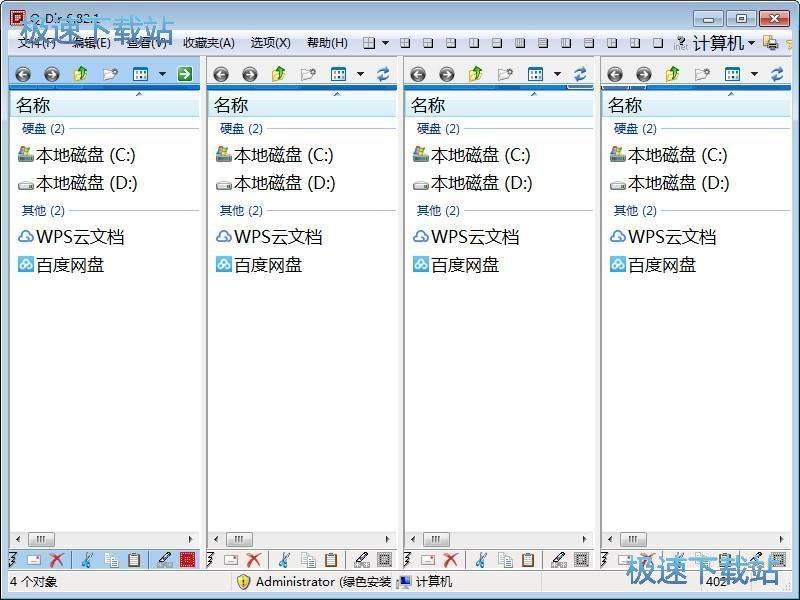 windows资源管理器图片