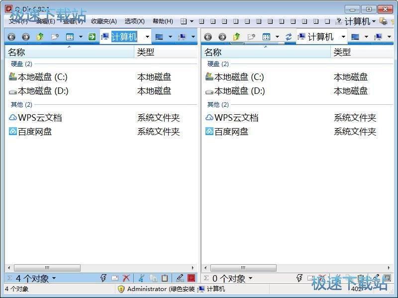 资源管理器图片