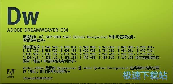 Adobe Dreamweaver CS4 图片 01s