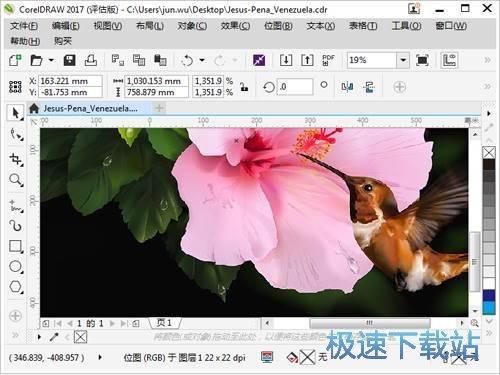 CorelDRAW X7图片