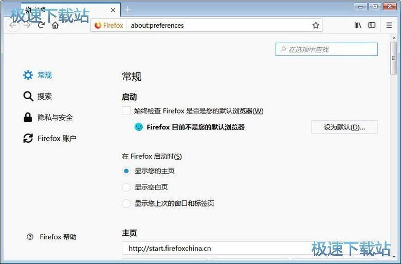 火狐浏览器官网