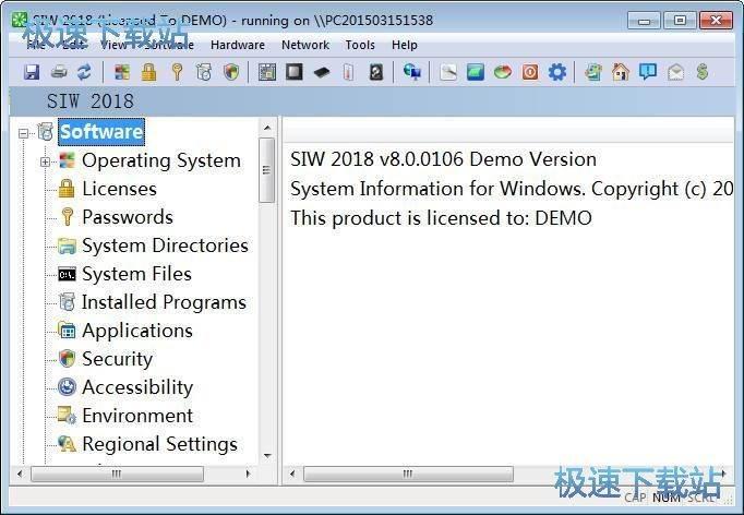 SIW System Info 图片 02s