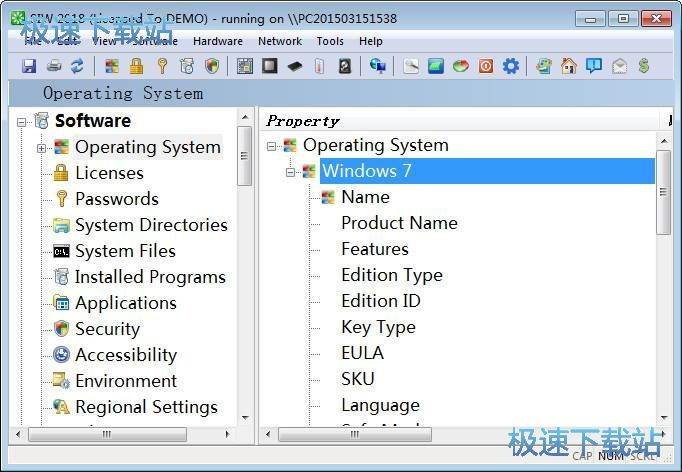 SIW System Info 图片 03s