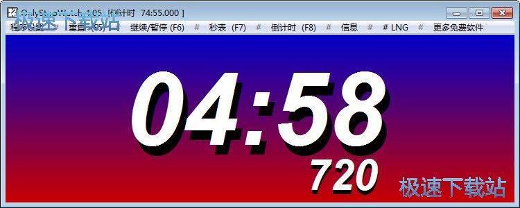 计时器软件