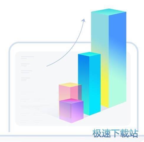 京东咚咚卖家版官方下载