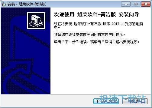 旭荣会员管理软件 图片