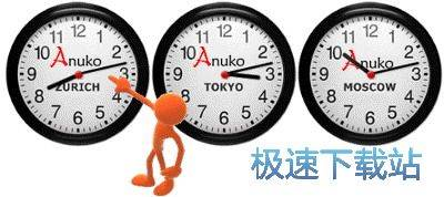 Anuko World Clock 缩略图 01