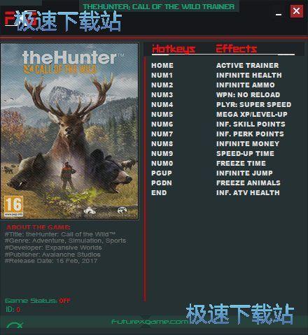 猎人野性的呼唤13项修改器 图片