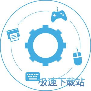 IObit Driver Booster 图片 02s