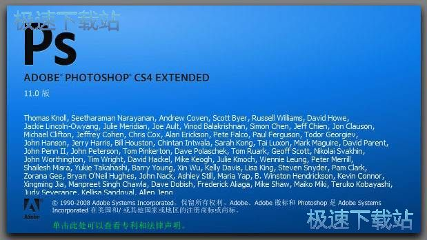 Adobe PhotoShop CS4图片
