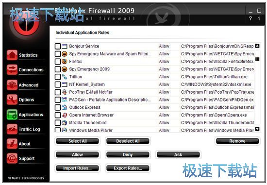 FortKnox Personal Firewall 图片 05s