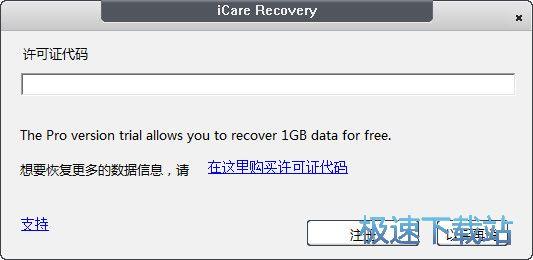 内存卡数据恢复图片