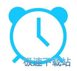 时间表管理提醒工具下载