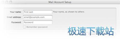 邮件组件图片