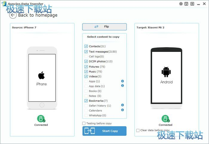 iphone数据传输图片