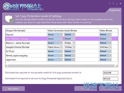 文件防复制保护工具下载