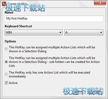 软件快捷键图片